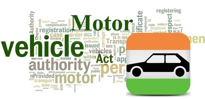 Motor Vehicle Act